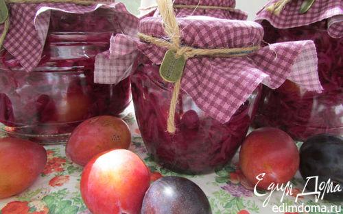 Рецепт Краснокочанная капуста, консервированная со сливами