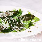 Салат со свеклой и руколой