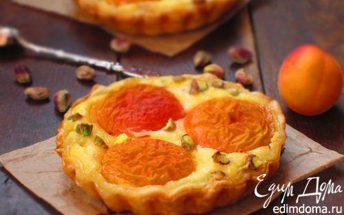 Рецепт Тарталетки с абрикосами, творожным кремом и фисташками