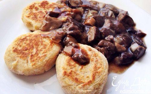 Рецепт Картофельные оладьи с грибным соусом