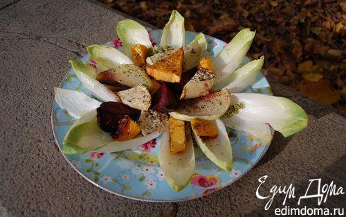 Рецепт Салат с тыквой и свеклой на листьях цикория