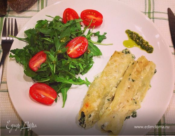 Каннеллони со шпинатом и рикоттой в сливочном соусе