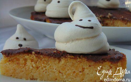 """Рецепт Тыквенный пирог с шоколадной глазурью """"Маленькое ручное привидение"""""""