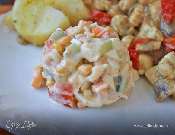рецепт салат крабовый пошаговый рецепт с фото