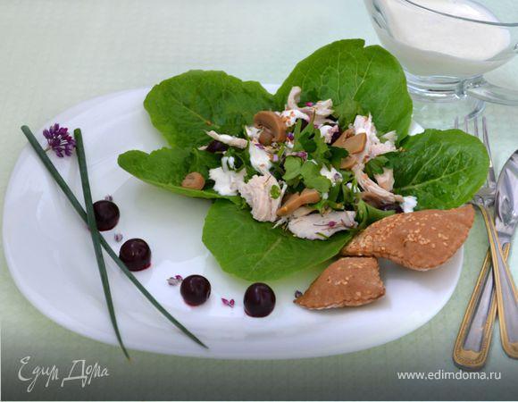 Салат с курицей и вишней под йогуртным соусом