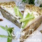Пирог из картофеля со сметанным кремом