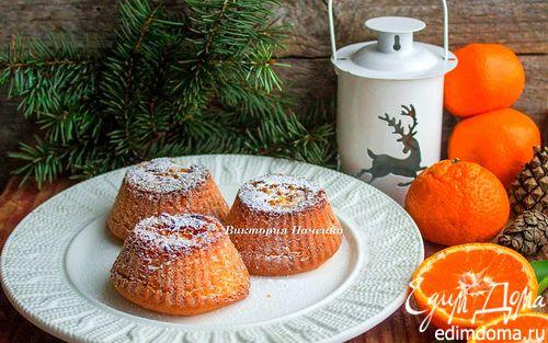 Рецепт Кексы с мандарином