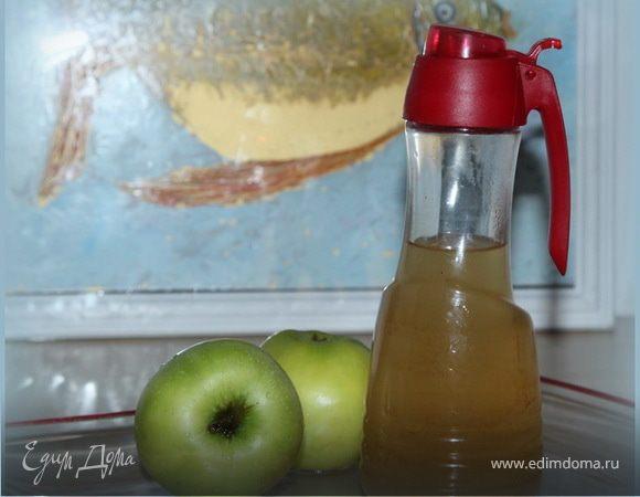Яблочный уксус домашних условиях изготовление