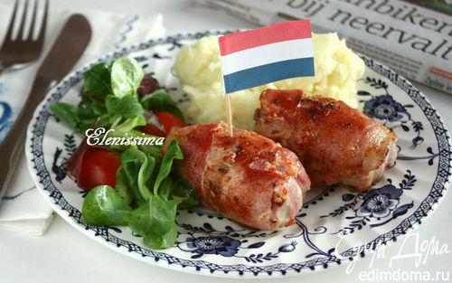 Рецепт Голландские мясные рулетики (Slavinken)