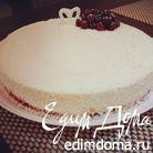 "Торт ""3 месяца Ванюше"""