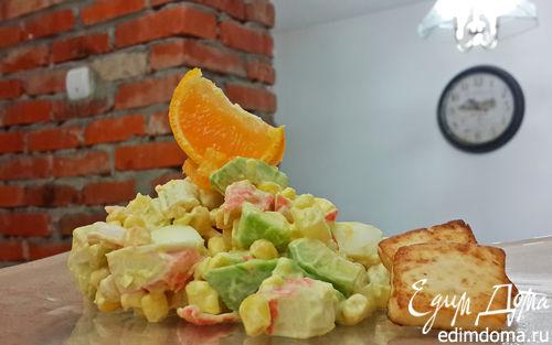 Рецепт Салат с крабовым мясом и авокадо