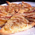 Французский хрустящий тарт с яблоками и корицей