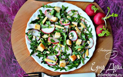 Рецепт Весенний салат из редиса с пикантной заправкой