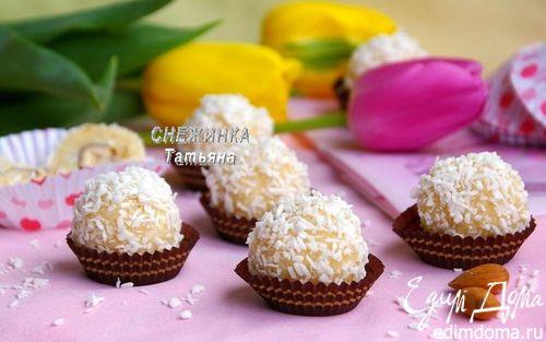 Рецепт Кокосовые конфеты «Сладкая весна»
