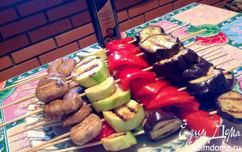 Рецепт Шашлык из овощей-гриль с вкусной заправкой