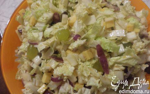 Рецепт Салат из пекинской капусты, винограда и сыра