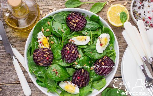 Рецепт Салат из шпината с запеченной свеклой