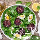 Салат из шпината с запеченной свеклой