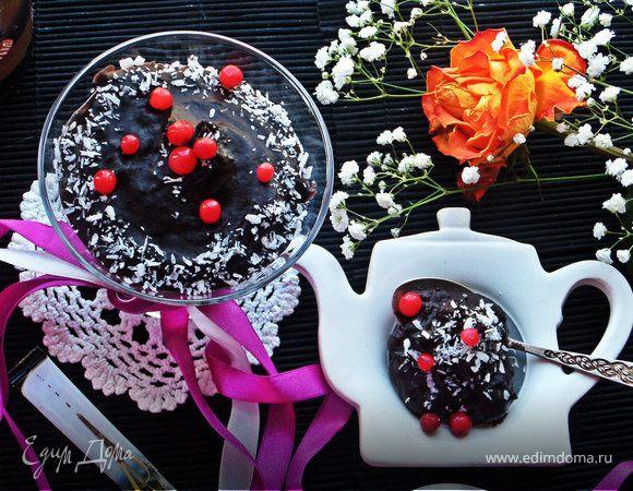 Десерт шоколадно-кофейный с кокосом