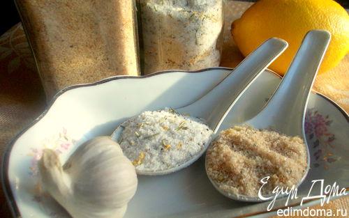 Рецепт Ароматная соль (к мясу и к рыбе)