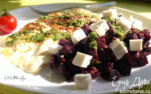 Рецепт Салат свекольный с песто и сыром фета