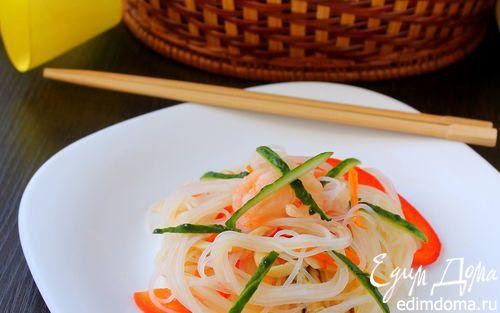 Рецепт Теплый салат с фунчозой