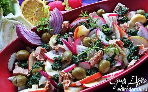 Рецепт Тунец с овощами и яблоком в шпинатной заправке