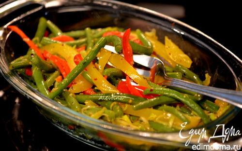 Рецепт Зеленая фасоль со сладким перцем