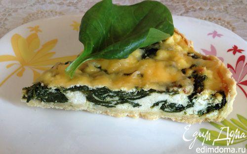 Рецепт Киш со шпинатом и рикоттой