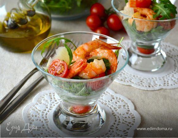 Салат с креветками и руколой