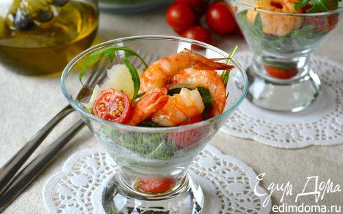 Рецепт Салат с креветками и руколой