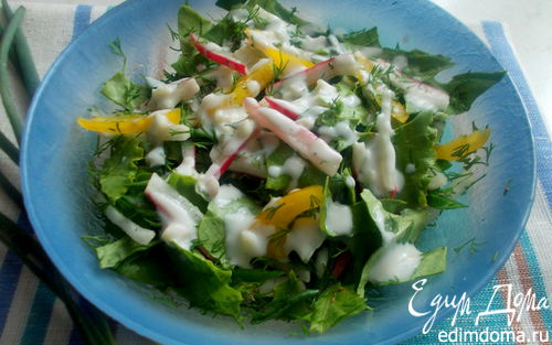 Рецепт Витаминный салат с кефирной заправкой