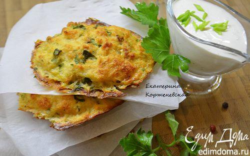 Рецепт Рыбные оладушки с йогуртовым соусом