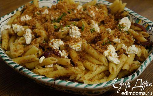 Рецепт Паста с карамелизированным луком и свежим сыром