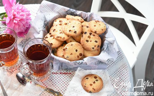Рецепт Печенье «Сабле с изюмом и ромом» (от Марты Стюарт)