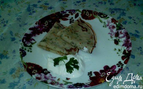 Рецепт Блины соленые с укропом и сметаной