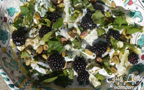 Рецепт Салат из огурцов с ежевикой и фисташками