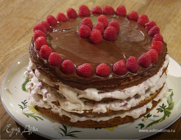 Слоеный маковый пирог с малиной