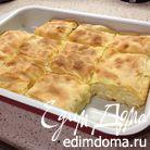 Пирог с сыром (Peynirli Su Böreği)