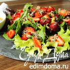Салат с клубникой и кунжутно-маковым соусом