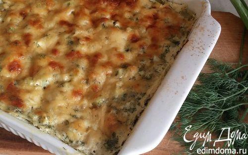 Рецепт Запеканка из кабачка с аппетитной сырной корочкой