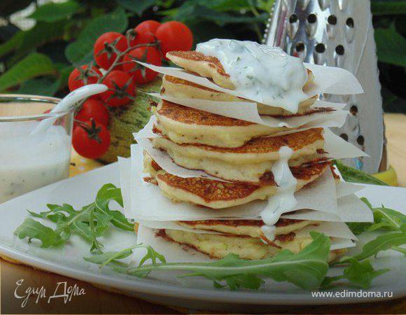 Кабачковые оладьи с козьим сыром и йогуртовым соусом