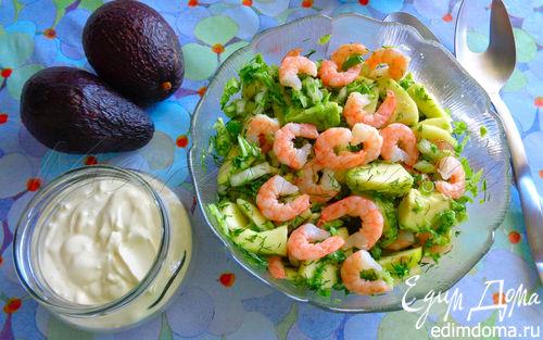 Рецепт Летний зеленый салат с креветками