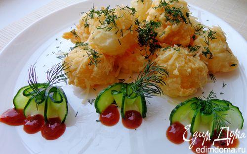 Рецепт Легкая сырная закуска во французском духе