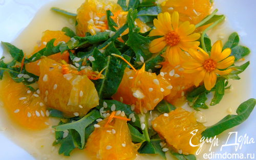 Рецепт Салат с календулой