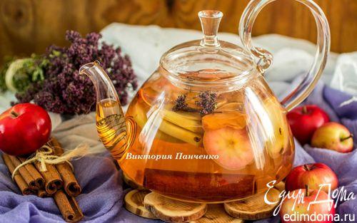 Рецепт Яблочный чай с душицей и корицей