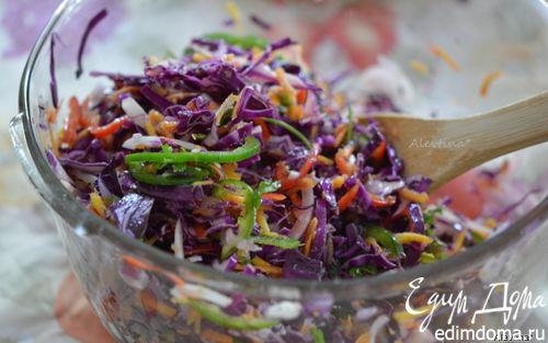 Рецепт Салат с овощами и красной капустой