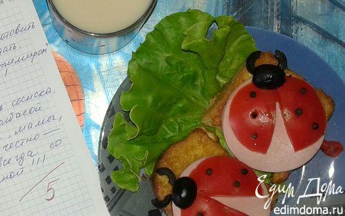 Рецепт Завтрак отличника