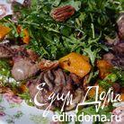 Теплый салат с куриной печенью, тыквой и копченой грудинкой