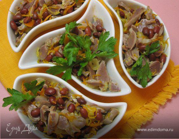 Салат из куриных желудочков с фасолью